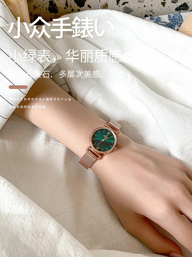 手錶女 手錶女簡約氣質學生小眾品牌輕奢正韓防水百搭大氣小巧小錶盤『CM396625』