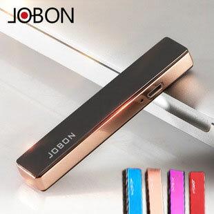 超薄金屬質感環保電子點煙器