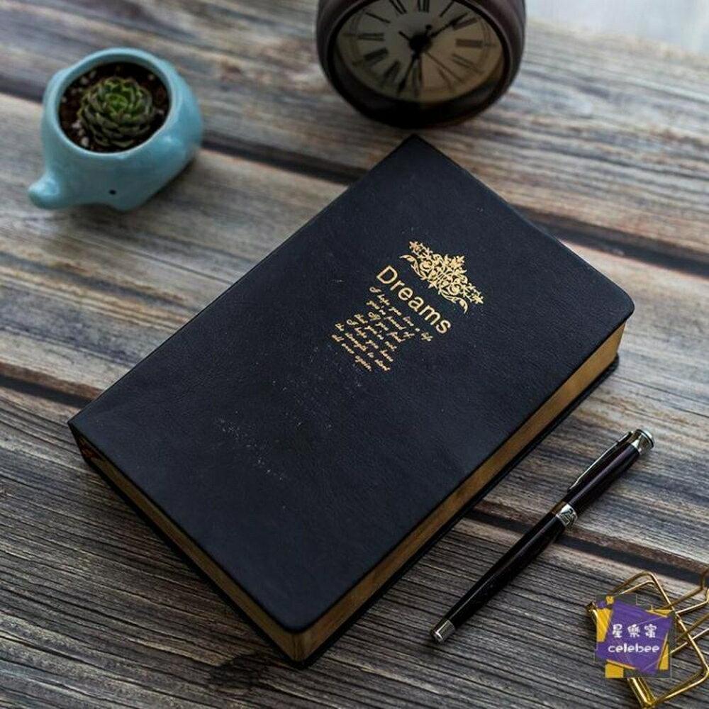 筆記本 超厚金邊皮本記事本復古隨身加厚日記本創意文具空白藝懷舊精美個性小筆記本