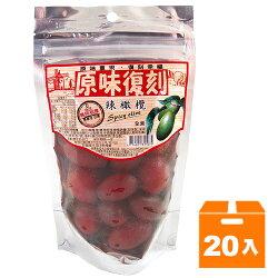 原味復刻 辣橄欖 165g (20入)/箱