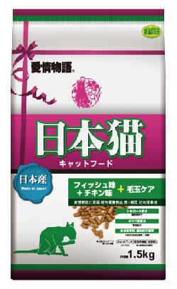 ❤Double妹寵物❤ YEASTER 愛情物語 貓 魚 雞肉 化毛配方1.5kg