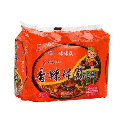 味味A香辣牛肉湯麵(5包入)【合迷雅好物商城】