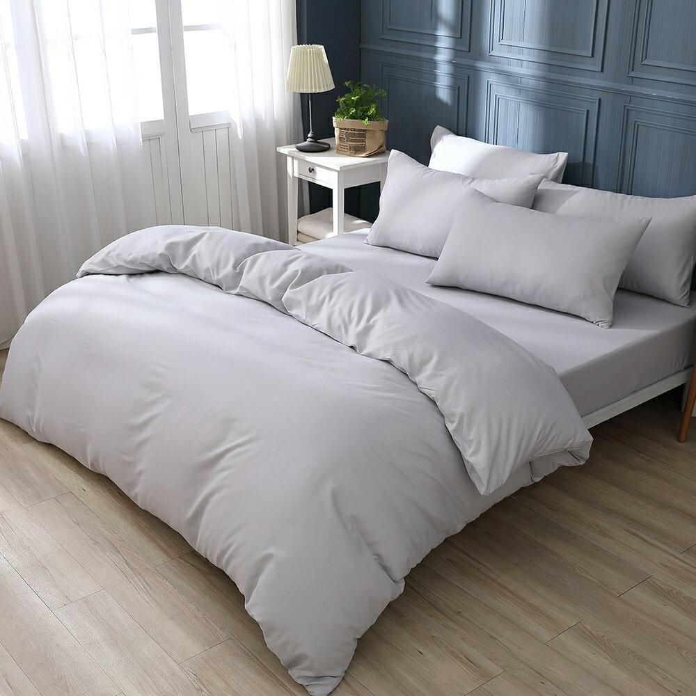 素色床包 被套 簡約灰   單人 雙人 加大 特大 純色 玩色主義 日式無印 枕頭套 柔絲棉 台灣製  BEST貝思特