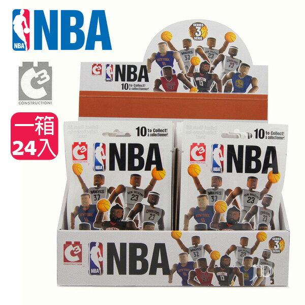 【C3TOYS】超可動積木人偶NBA系列-球員驚喜包21500(一箱24入)