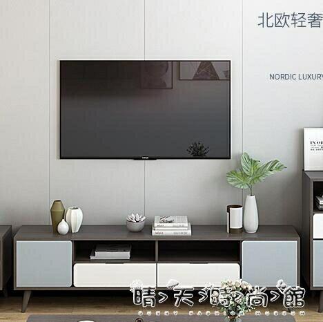 電視櫃茶幾組合套裝北歐臥室電視機櫃主臥現代簡約簡易客廳小戶型 新年特惠