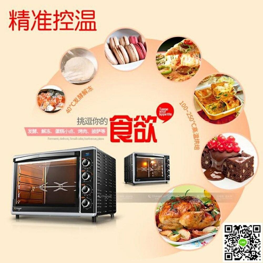 烤箱  CRTF52W烤箱家用烘焙多功能全自動蛋糕面包電烤箱52升大容量  mks阿薩布魯