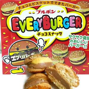 日本 BOURBON 北日本 漢堡造型巧克力餅乾[JP058]