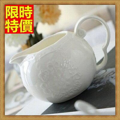 下午茶茶具 含茶壺+咖啡杯組合-簡約高檔浮雕陶瓷茶具69g27【獨家進口】【米蘭精品】