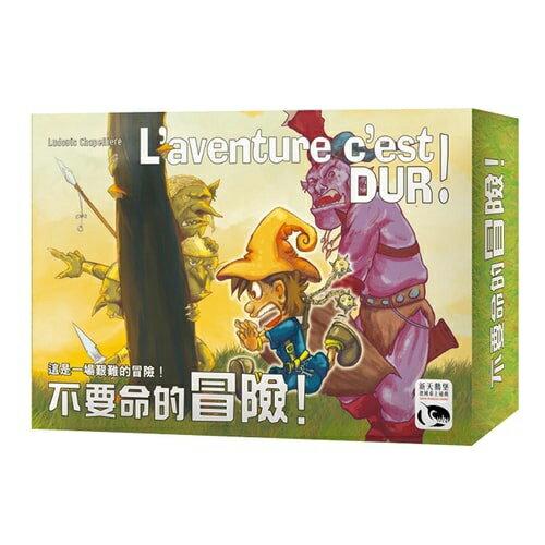 《 德國新天鵝堡 SWANPANASIA 》不要命的冒險 - 中文版