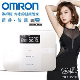 OMRON歐姆龍體脂計HBF-254C(白色)-(贈可愛小熊皮尺+專用酷黑提袋