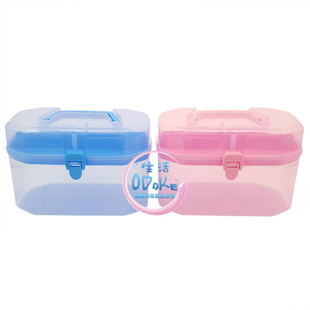 居家高級保健空箱 粉藍兩色 保健箱 藥盒 置物箱 置物盒 收納盒 收納箱 手提箱 手提盒 空箱 空盒【生活ODOKE】