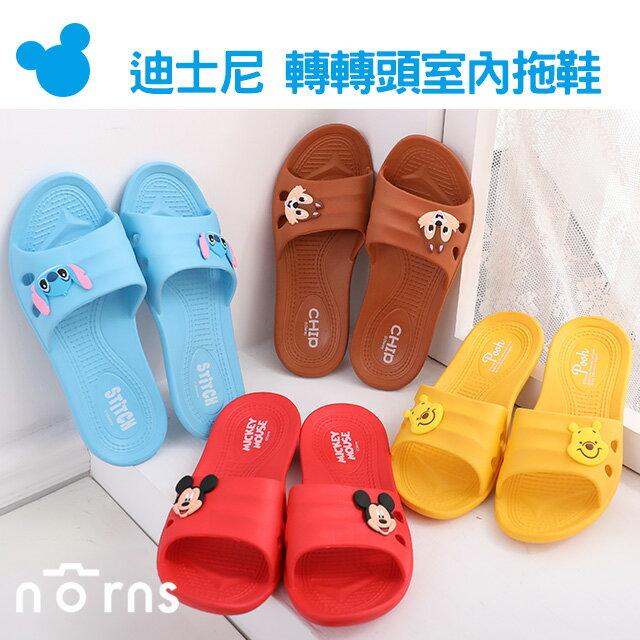 NORNS【迪士尼 轉轉頭室內拖鞋】正版 米奇 小熊 維尼 奇奇 史迪奇 塑膠浴室拖鞋 居家 柔軟 禮物