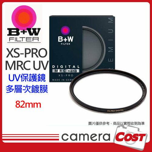 德國 B+W XS-PRO MRC UV 010 薄框保護鏡 82mm 濾鏡 B W 82 保護鏡 滿千免運 - 限時優惠好康折扣