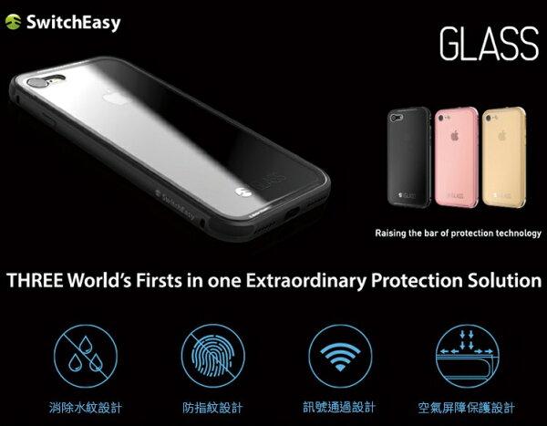 倍思iphone77plusswitcheasy金屬邊框+玻璃膜背板保護殼蘋果手機殼犀牛頓防撞生日禮物