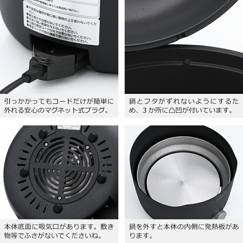 日本Kamome Grill Pan  /  時尚多功能電氣鍋 電子鍋 燉鍋 IH對應  /  K-GP1。日本必買 日本樂天代購(14168) 3