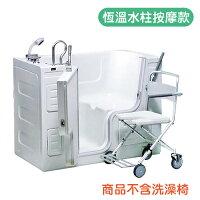銀髮族用品與保健【Sanspa】銀髮族走入式開門浴缸/ 老人浴缸 - HY-1141 恆溫水柱按摩功能