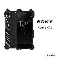 蝙蝠俠 手機殼及配件推薦到SONY XA1 蝙蝠俠系列 金屬防摔手機保護殼 (RJ011)【預購】就在dido shop推薦蝙蝠俠 手機殼及配件