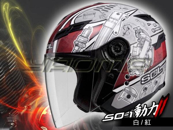 耀瑪騎士生活館:SOL安全帽|SO-1SO1動力2代白紅【內置墨片.LED燈】半罩帽『耀瑪騎士生活機車部品』