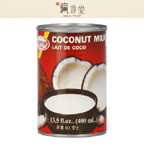 【泰式食材】泰國椰漿 TEPTIP 椰漿400ml