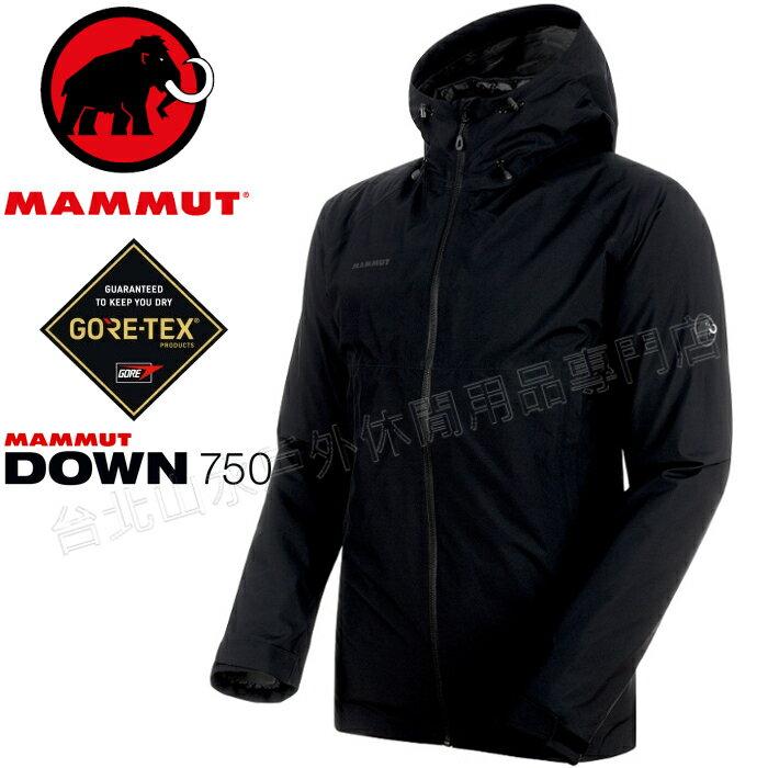 Mammut 長毛象 三合一外套/兩件式夾克/防水透氣Gore-Tex /保暖羽絨外套 登山/旅遊 Convey 男款 1010-26470 0052 黑色