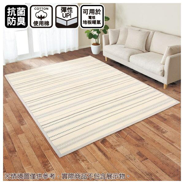 地毯 TRIBAL Q 19 IV 200×240 NITORI宜得利家居 0