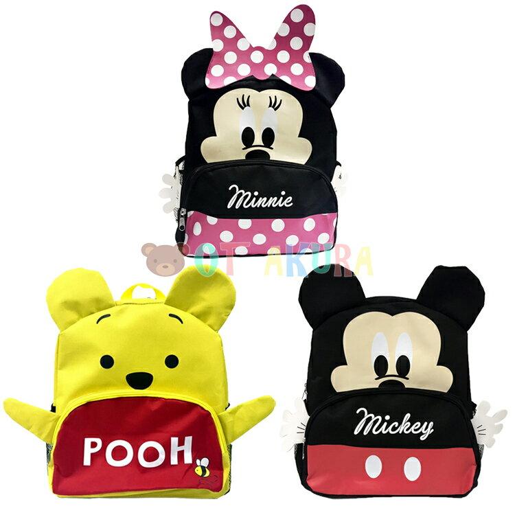 DISNEY 迪士尼 米奇 米奇 小熊維尼 造型後背包 兒童書包 雙肩包 卡通背包 雙背書包 日本進口正版 248776