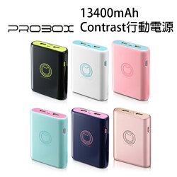PROBOX 13400mAh Contrast (HE7-13400) 貓之物語撞色系列行動電源 黑/白/深藍/玫瑰金