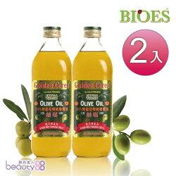 【囍瑞 BIOES】冷壓特級 100%橄欖油
