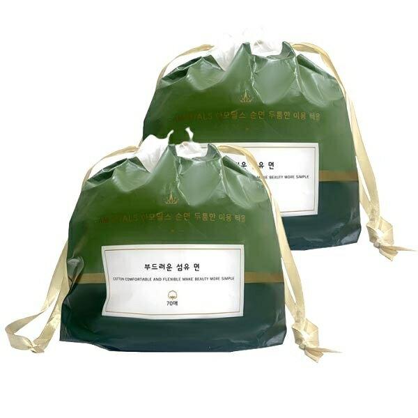 AMORTALS 爾木萄 加厚純棉捲筒洗臉巾20x20cm(70片)【小三美日】◢D567529