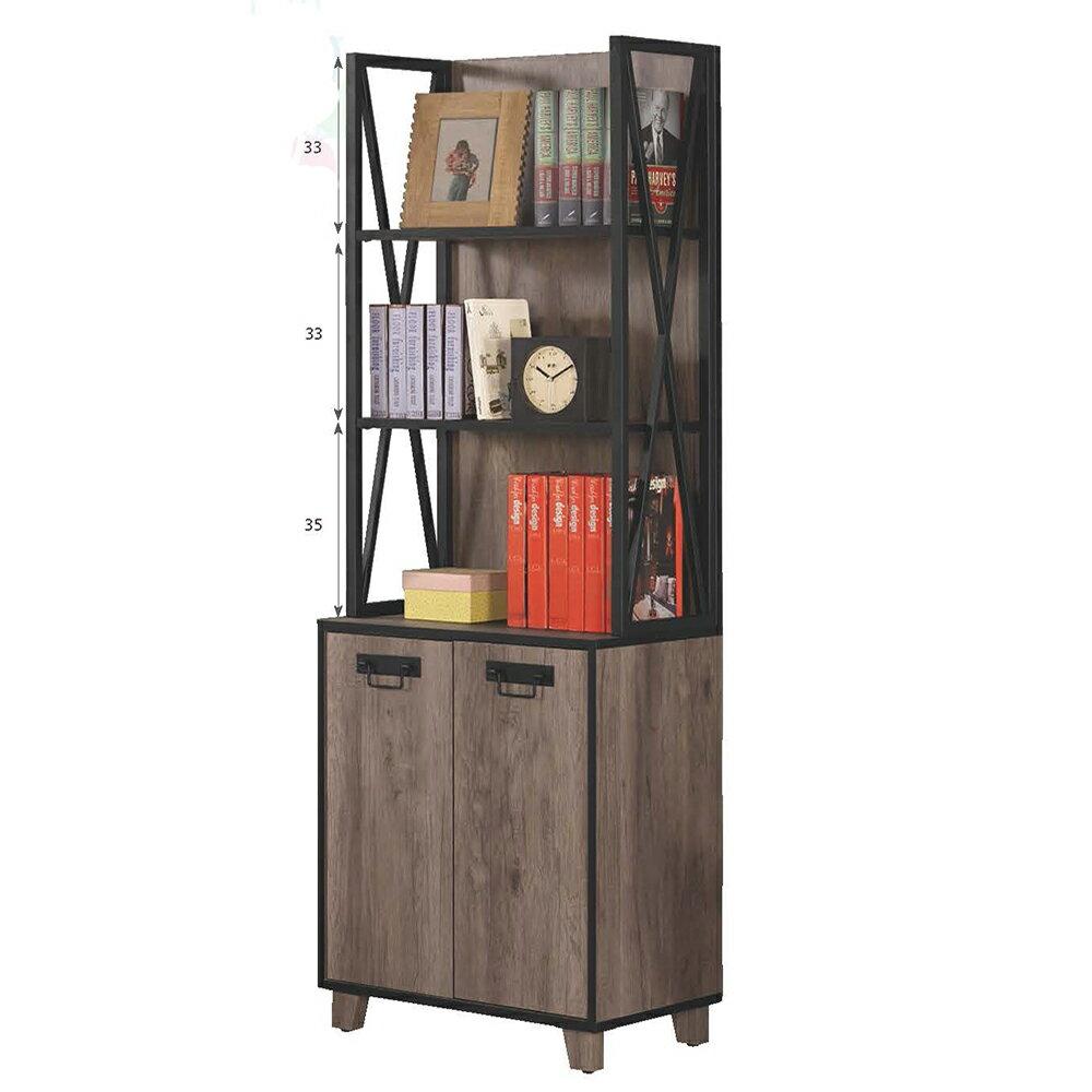 哈麥德2尺書櫃/H&D東稻家居-消費滿3千送點數10%