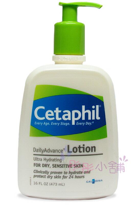 【彤彤小舖】Cetaphil - ERC5 強護保濕精華乳(無香) 16oz(473ml) 2016年01月製造