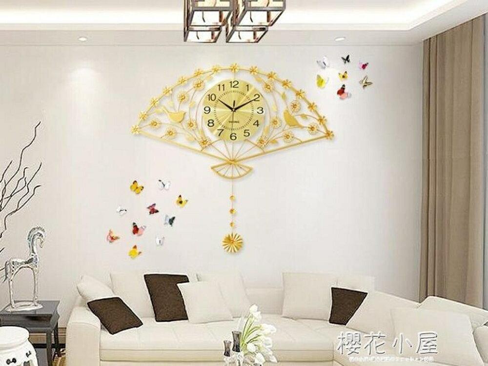 一紅 鐘錶掛鐘客廳現代簡約大氣掛錶臥室創意時鐘靜音石英鐘家用林之舍家居
