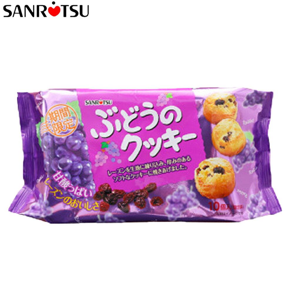 日本-三立葡萄風味餅乾-115g包
