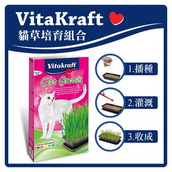 【力奇】德國VitaKraft貓草培育組合120g盒(24031)-130元>可超取(D122D01)