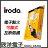 ※ 欣洋電子 ※ iroda 愛烙達【30-100W】電子點火可攜式瓦斯烙鐵-盒裝版 (PRO-100K) #實驗室、學生實驗、電路板、家庭用# - 限時優惠好康折扣
