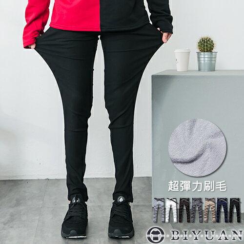超彈力刷毛工作褲(5色)