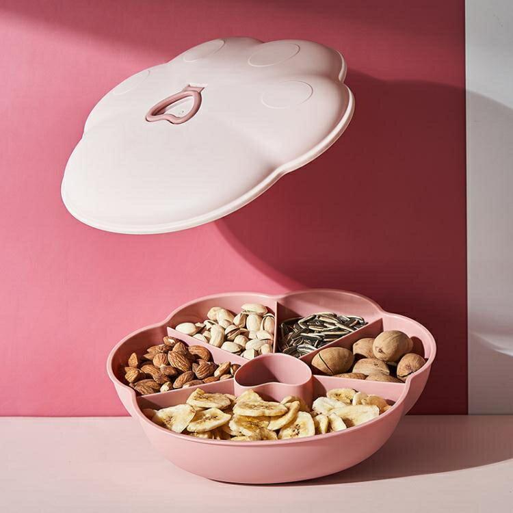 幹果盤 歐式創意幹果盒分格帶蓋密封幹果盤糖果盒水果盤客廳家用瓜子堅果