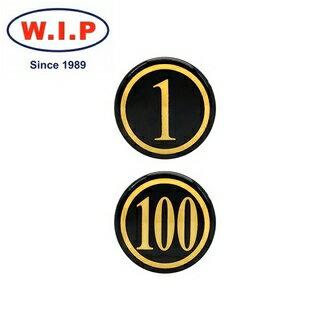 【W.I.P】號碼牌(小)200台灣製個