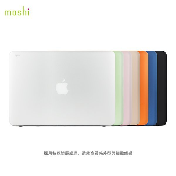 Moshi iGlaze for Retina MacBook Pro 13 輕薄防刮保護殼(七色)
