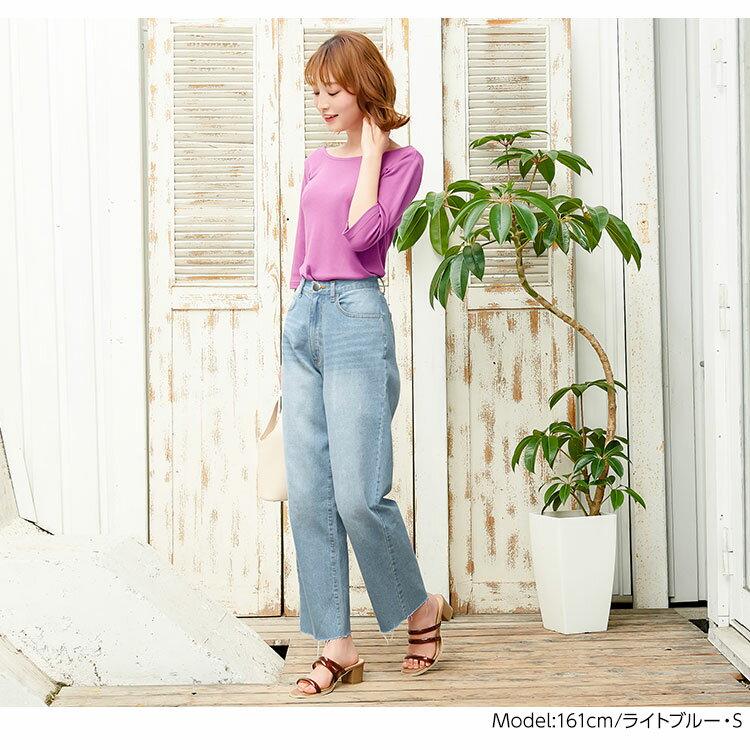 日本Kobe lettuce / 時尚寬版牛仔長褲 / 日本必買 日本樂天代購 / mobacaba-m2421 (2305)。件件免運 4