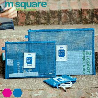 M Square 網格收納三件組^(兩色^)