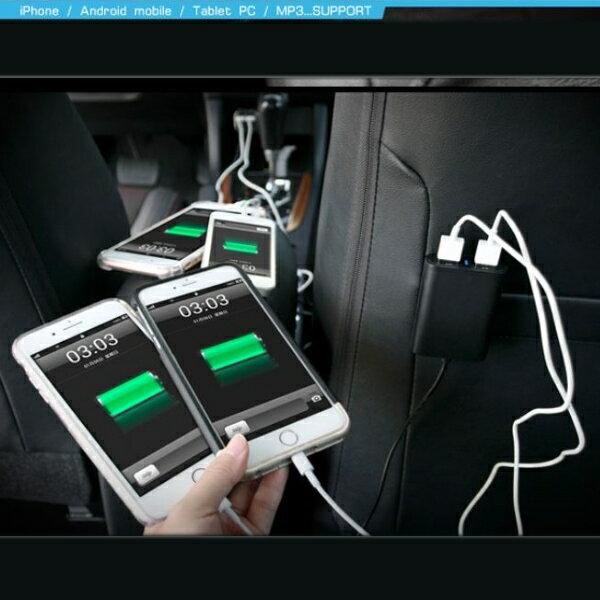 前座後座(背夾式)USB4孔車用充電器車充