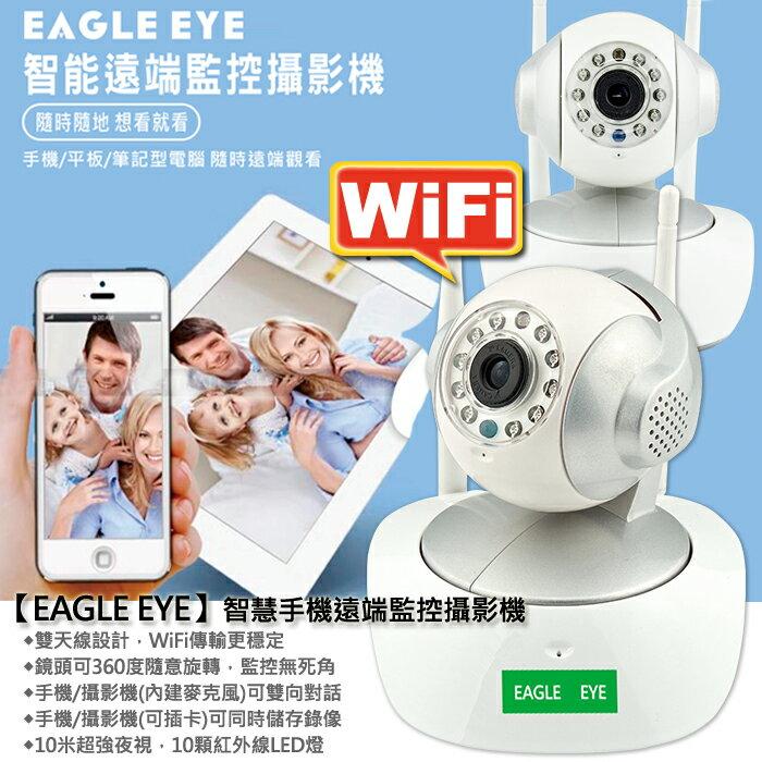 弘瀚@P2P網路攝影機EG-201 無線 IP Cam 旋轉插卡錄影遠端監聽手機監視器寵物