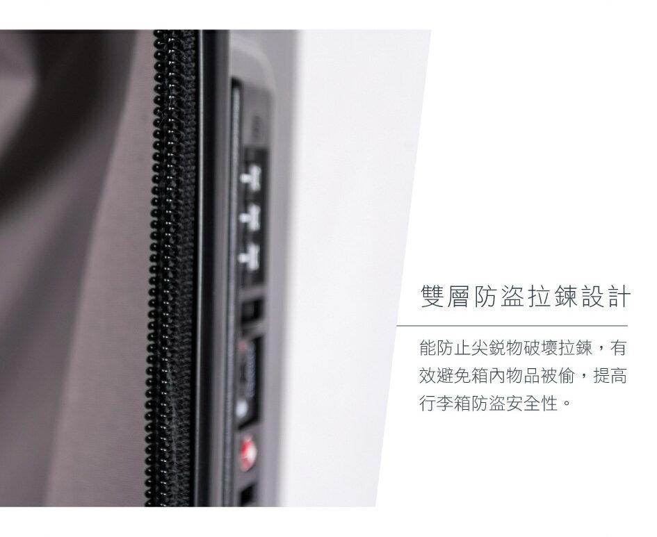 【CROWN皇冠】21吋 輕量防盜拉鍊 行李箱 / 旅行箱 / 登機箱 (C-F1783-獨家鏡面藍)【威奇包仔通】 5
