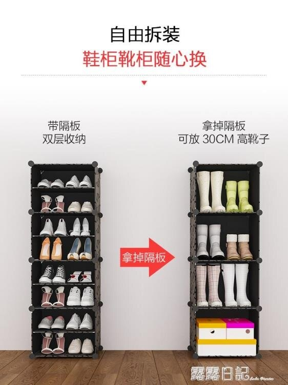 鞋櫃簡約現代樹脂組裝塑料經濟型組合簡易多層客廳大鞋架標簽