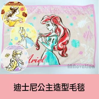 iNNovation 迪士尼公主造型毛毯【共四款】