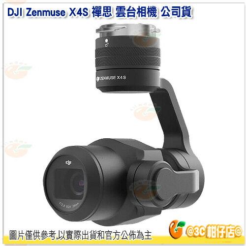 大疆 DJI Zenmuse X4S 禪思 雲台相機 貨 Inspire 2 4K F2.