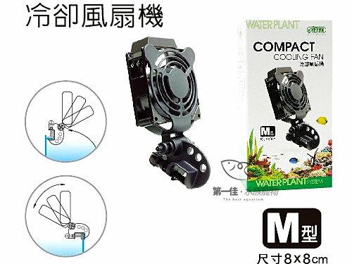 [第一佳水族寵物]台灣伊士達ISTA I-537 高效能強力冷卻風扇機 [M型/小型] 免運特賣