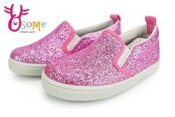 女童休閒鞋 閃爍耀眼獨特款 台灣製造 懶人輕便鞋K7337#粉紅◆OSOME奧森鞋業