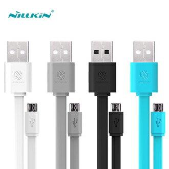 Nillkin耐爾金 安卓蘋果通用數據線 2A極速三星手機充電線USB數據傳輸